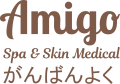 AmigoSpa Skin Medical